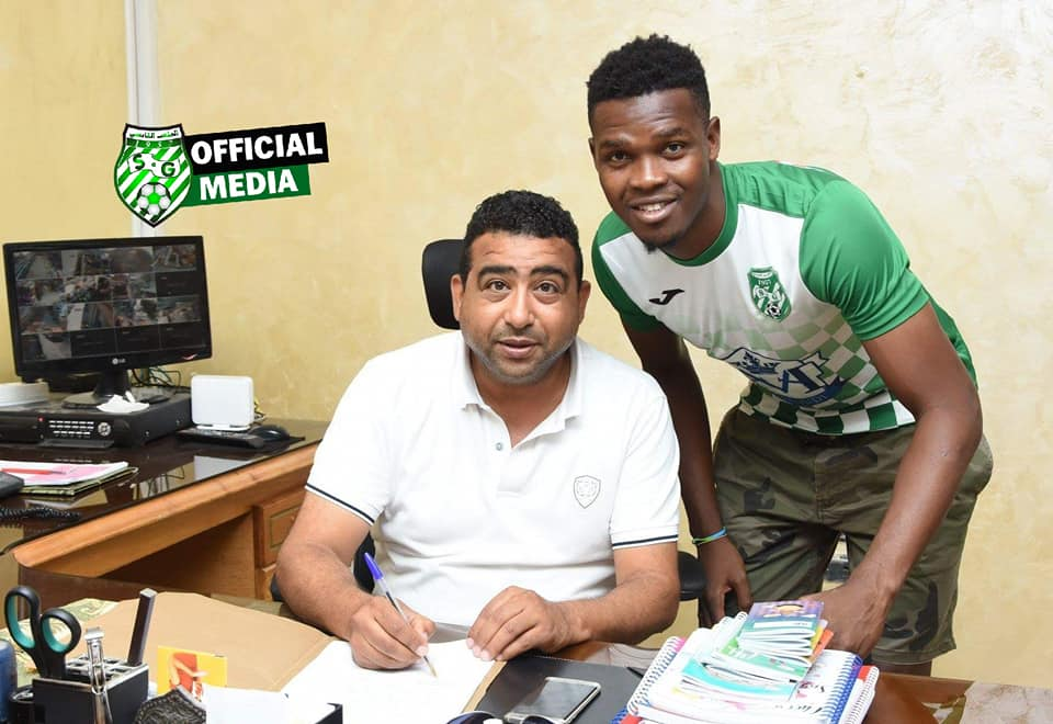 Transfert : Chamsdeen Chaona part en prêt au Stade Gabésien (Tunisie)