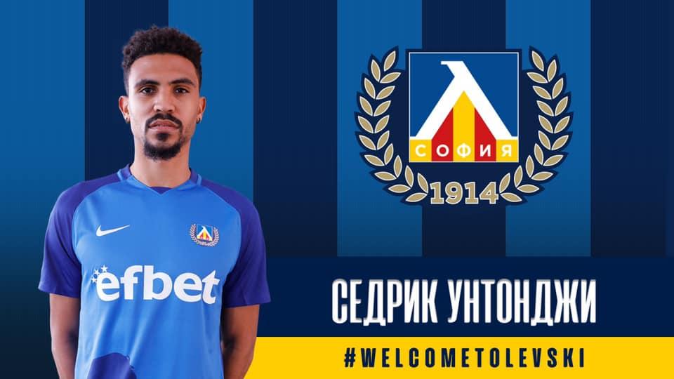 Transfert: Levski Sofia (Bulgarie) récupère Cédric Hountondji!
