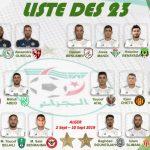 Algérie : Quatre champions d'Afrique absents contre le Bénin