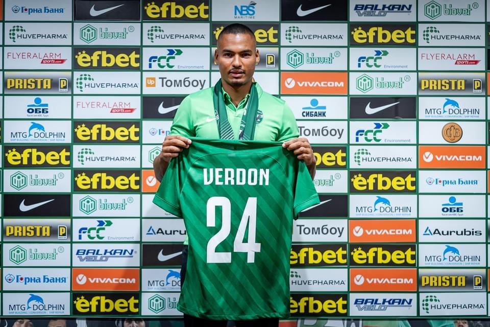 Europa League : Ludogorets et Verdon tombent dans le groupe de Tottenham