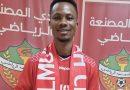 Transfert – Exclu : Al Msnaa (Oman) récupère Arsène Loko !