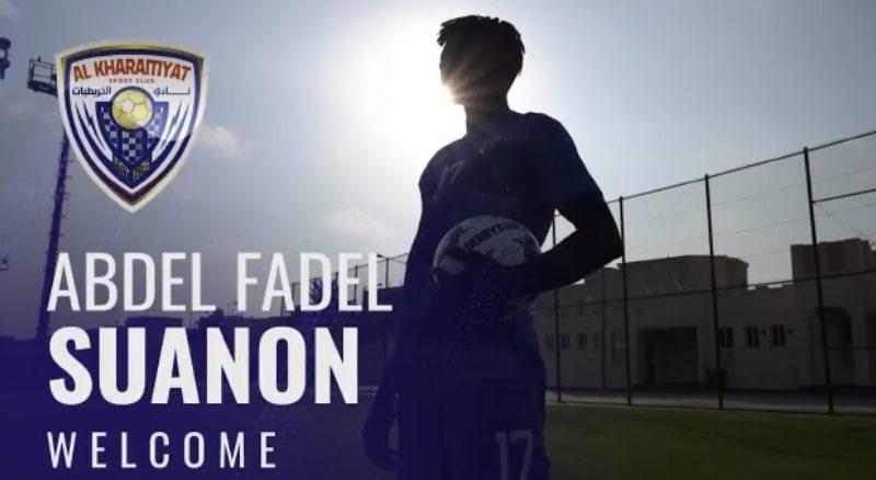 Transfert : Abdel Fadel Suanon arrive au Qatar (officiel)